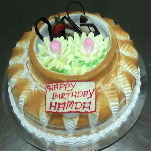 Coffee cake for birthday - SKUCAK048 - Flowers, Cakes and Gifts delivery in Dubai UAE