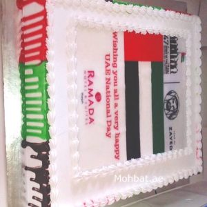 National Day corporate cake