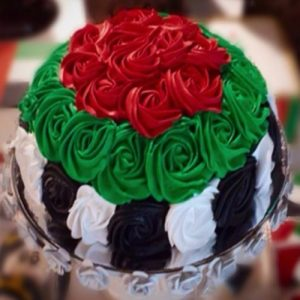 UAE National Day gifts
