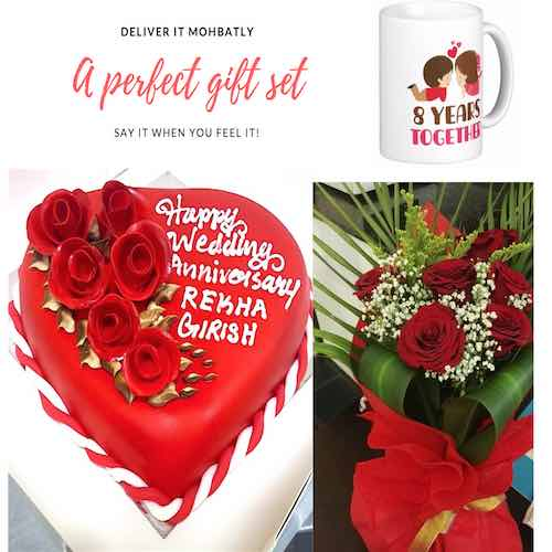 Online Gifts For Wedding: Gift Combo For Wedding Anniversary