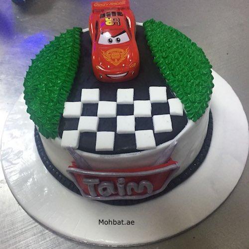 Min 2 Kg Cake – SKUCAK180 - Online Gifts Delivery in Dubai UAE