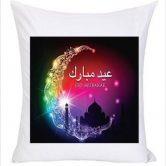 Eid Mubarak Pillow - SKUEID01