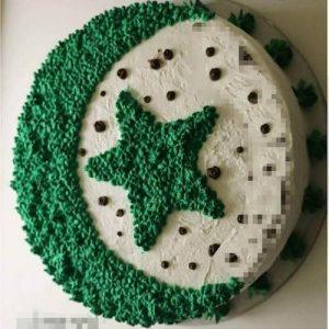 Min 1Kg Green EID Cake