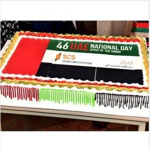UAE National Day photo cake