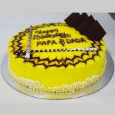 Min 1 Kg Cake – SKUCAK164 - Online Gifts Delivery in Dubai UAE