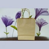 Paper Bag - Minimum Qty 500 - Online Gifts Delivery in Dubai UAE