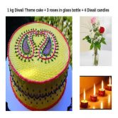 1Kg Diwali Theme Cake + 3 Roses in Glass Bottle + 4 Diwali Candles Combo Gift - SKUCOMBO6