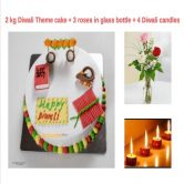 2Kg Diwali Theme Cake + 3 Roses in Glass Bottle + 4 Diwali Candles Combo Gift